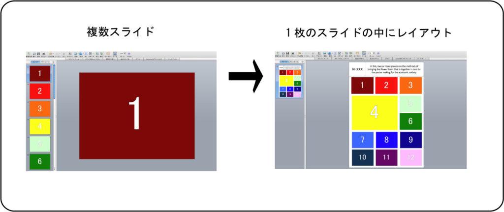 複数 画像 pdf まとめる mac